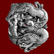 Chinese Serpent