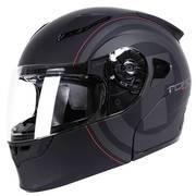Мотошлем Torc T-23 Shogun Flat Black Nova Modular Helmet